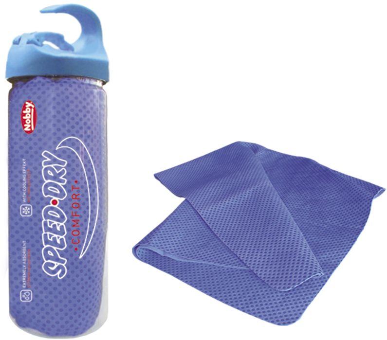 Nobby víceúčelový funkční ručník Speed Dry 66x43cm modrý 1 ks